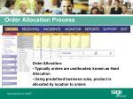 order allocation process