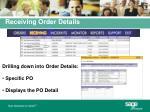 receiving order details
