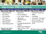 sage accpac wms 5 0 editions
