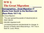 ww i the great migration