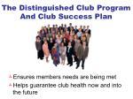 the distinguished club program and club success plan