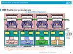 ibm system z processors