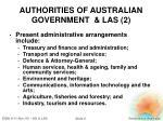 authorities of australian government las 2