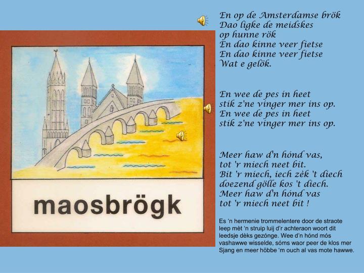 En op de Amsterdamse brök