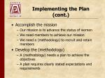 implementing the plan cont