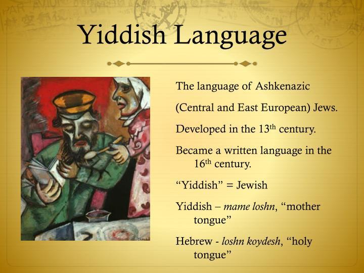 Yiddish language