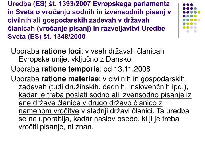 Uredba (ES) št. 1393/2007