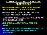 examples of law of variable proportions