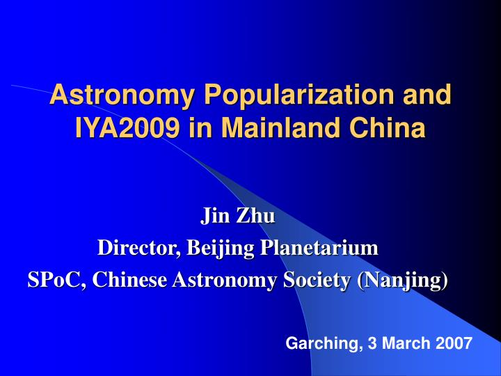 astronomy popularization and iya2009 in mainland china n.