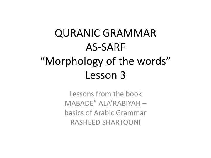Quranic grammar as sarf morphology of the words lesson 3