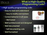 what is high quality programming code1