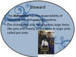 steward1