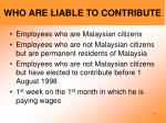 who are liable to contribute