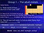 group 1 the alkali metals