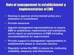 role of management in establishment implementation of ems