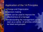 application of the 14 principles