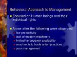 behavioral approach to management