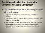 omni channel what does it mean for carriers and logistics companies3