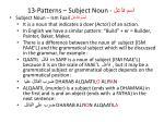 13 patterns subject noun