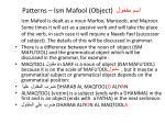patterns ism mafool object2
