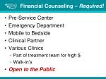 financial counseling required