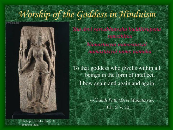 Worship of the Goddess in Hinduism
