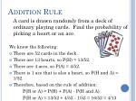 addition rule1