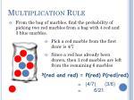 multiplication rule1