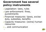 government has several policy instruments