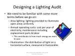 designing a lighting audit