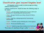 classification goes beyond kingdom level