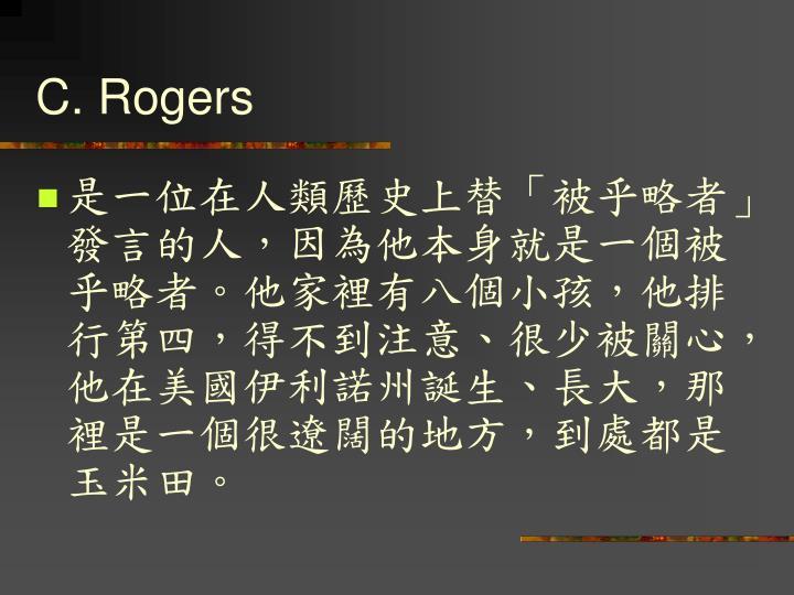 C. Rogers