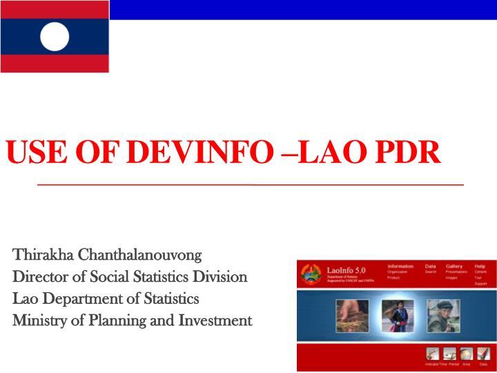 Use of devinfo lao pdr