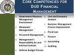 core competencies for dod financial management