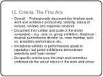 12 criteria the fine arts