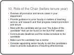 13 role of the chair before tenure year