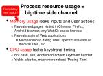 process resource usage big time side channel