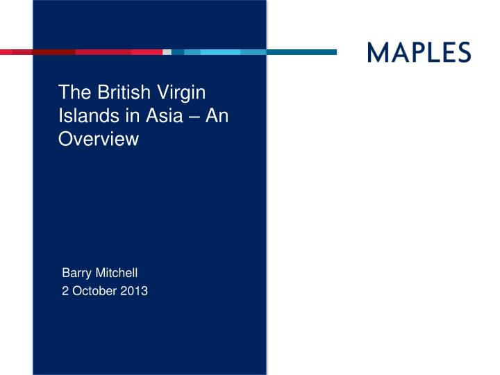 The british virgin islands in asia an overview