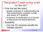 the product i want to buy is not on the list