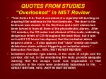 quotes from studies overlooked in nist review