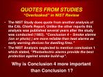 quotes from studies overlooked in nist review2