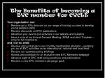 the benefits of becoming a byc member for cycle