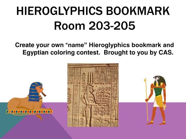 hieroglyphics bookmark