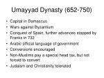 umayyad dynasty 652 750