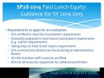 sp28 2014 paid lunch equity guidance for sy 2014 20151