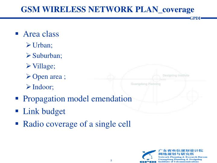 GSM WIRELESS NETWORK PLAN_coverage