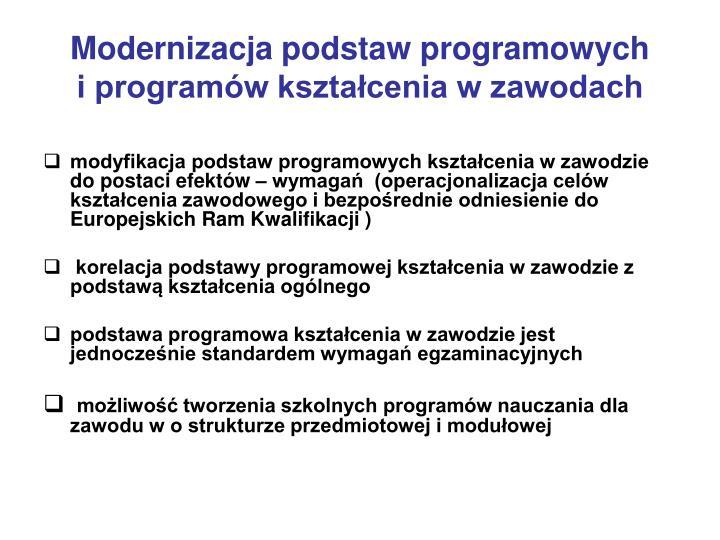 Modernizacja podstaw programowych