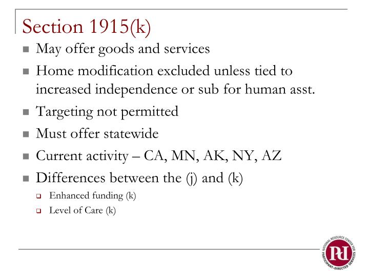 Section 1915(k)