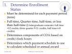 determine enrollment status