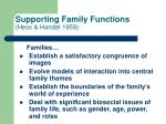 supporting family functions hess handel 1959